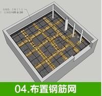 陶粒卫生间厕所回填步骤(四)