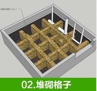 陶粒卫生间厕所回填步骤(二)