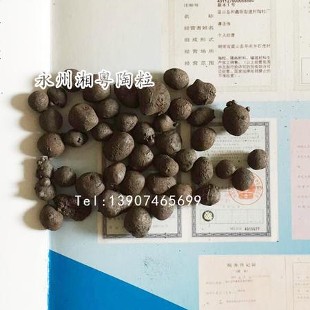 黄石陶粒,襄阳陶粒,孝感陶粒