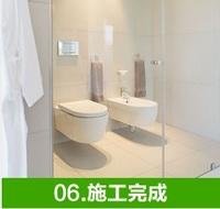 陶粒卫生间厕所回填步骤(六)