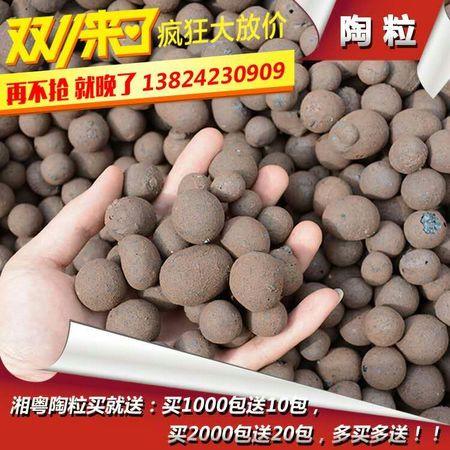 陶粒-选湖南蓝山县湘粤陶粒厂13823240909